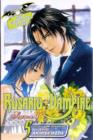 Rosario+Vampire: Season II, Vol. 5 - Book