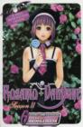 Rosario+Vampire: Season II, Vol. 6 - Book