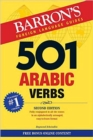 501 Arabic Verbs - Book