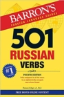 501 Russian Verbs - Book