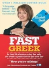 Fast Greek with Elisabeth Smith (Coursebook) - Book