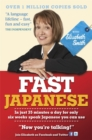 Fast Japanese with Elisabeth Smith (Coursebook) - Book