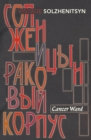 Cancer Ward - eBook