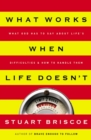 What Works When Life Doesn't - eBook