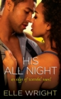 His All Night - Book
