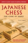 Japanese Chess : The Game of Shogi - eBook
