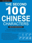 The Second 100 Chinese Characters: Simplified Character Edition : (HSK Level 1) The Quick and Easy Method to Learn the Second 100 Most Basic Chinese Characters - eBook