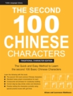 The Second 100 Chinese Characters: Traditional Character Edition : The Quick and Easy Method to Learn the Second 100 Basic Chinese Characters - eBook