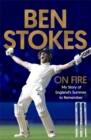 Untitled : My Story of an Unbelievable Summer for English Cricket - Book