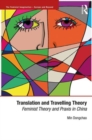 Translation and Travelling Theory : Feminist Theory and Praxis in China - Book