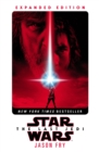 The Last Jedi: Expanded Edition (Star Wars) - eBook