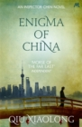 Enigma of China : Inspector Chen 8 - Book