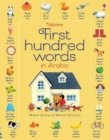 First Hundred Words in Arabic - Book