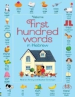 First Hundred Words in Hebrew - Book