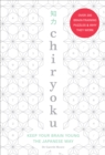 Chiryoku : Keep your brain young the Japanese way - over 200 brain-training puzzles (& why they work) - Book