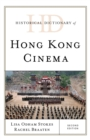 Historical Dictionary of Hong Kong Cinema - eBook