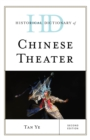 Historical Dictionary of Chinese Theater - eBook