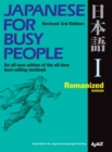 Japanese for Busy People I : Romanized Version - eBook