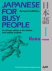 Japanese for Busy People I : Kana Version - eBook