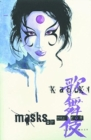 Kabuki Volume 3: Masks Of The Noh - Book