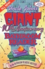 Uncle John's Giant 10th Anniversary Bathroom Reader - eBook