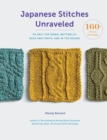 Japanese Stitches Unraveled : 160+ Stitch Patterns to Knit Top Down, Bottom Up, Back and Forth, and In the Round - eBook