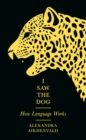 I Saw the Dog : How Language Works - Book