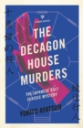 The Decagon House Murders - Book