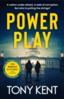 Power Play - eBook