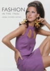 Fashion in the 1960s - Book