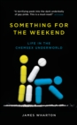 Something For The Weekend - eBook