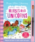 Manes and Tails - Horses and Unicorns - Book