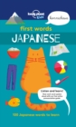 First Words - Japanese - eBook