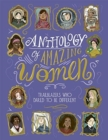 Anthology of Amazing Women - Book