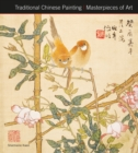 Traditional Chinese Painting Masterpieces of Art - Book