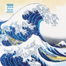 Adult Jigsaw Puzzle Hokusai: The Great Wave : 1000-piece Jigsaw Puzzles - Book