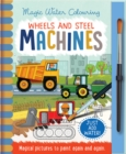 Wheels and Steel - Machines - Book