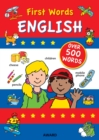 First Words : English - Book