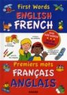 First Words : English - French - Book