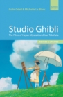 Studio Ghibli - eBook