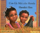 Handa's Hen in Vietnamese and English - Book