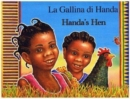 Handa's Hen in Yoruba and English - Book