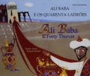 Ali Baba and the Forty Thieves in Portuguese and English - Book