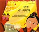 Yeh-Hsien a Chinese Cinderella in Chinese and English - Book