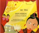 Yeh-Hsien a Chinese Cinderella in Hindi and English - Book