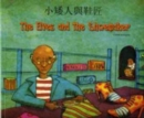 The Elves and the Shoemaker in Chinese and English - Book