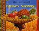 Handa's Surprise in Hindi and English - Book