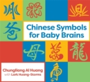 Chinese Symbols for Baby Brains - Book