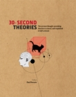 30-Second Theories - eBook