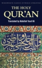 The Holy Qur'an - eBook